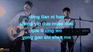 getlinkyoutube.com-Hello Tomorrow 《明天你好》   Kai Yuan 凯源 Karaoke Version