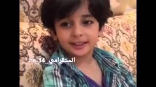 getlinkyoutube.com-رقص اطفال على اغنية اه يالندن♪.. الجديد..من تصاميم قناة بني رشايده.😆👍