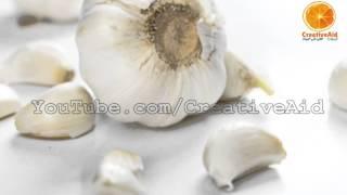 getlinkyoutube.com-كيف تحصل على ثوم بدون رائحة وبفائدة مضاعفة