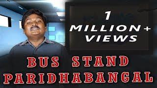getlinkyoutube.com-Blue Satta Review of Deepavali travel   Bus Stand Paridhabangal   Spoof   Madras Central