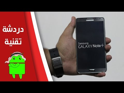 توقعات السامسونج جالاكسي نوت 4 | Galaxy Note 4: What to expect