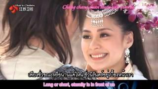 getlinkyoutube.com-[ThaiSub] Holy Pearl Theme Song - Ai Dao Wan Nian (爱到万年)
