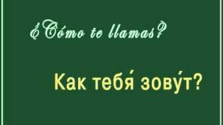 getlinkyoutube.com-Frases básicas en ruso I