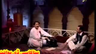 Awal bha kala kala gham pashto haroon bacha song in Formulli688 shahidBlue eye
