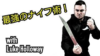 getlinkyoutube.com-二本のナイフでちょー早業!本物のシラット!