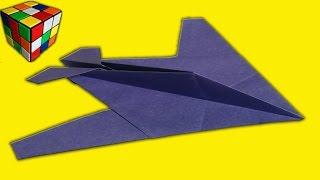 Самолет из бумаги. Как сделать самолет оригами своими руками. Поделки из бумаги.