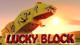 getlinkyoutube.com-Minecraft | LUCKY BLOCK BOSS CHALLENGE - DINOSAURS: Crazy Craft Orespawn Mod!