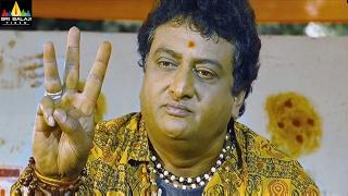 getlinkyoutube.com-Rye Rye Movie Comedy | Telugu Latest Comedy Scenes Back to Back | Sri Balaji Video