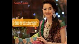 Anna Ost Song (lyrics) Pyar Hai Tum Se Magar|sahir Ali Bagga & Hania Amir|