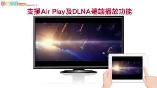 getlinkyoutube.com-喬帝推出4核心TVCOM彩虹奇機L005電視盒