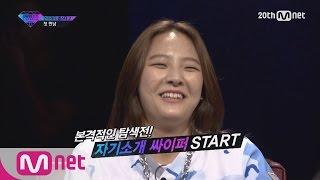 getlinkyoutube.com-[Korean Reality Show UNPRETTY RAPSTAR2] Self-introduction Cypher l Kpop Rap Audition  EP.01