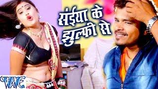 getlinkyoutube.com-सईया के झुल्फी से - Saiya Ke Jhulfi Se - Nathuniya Naihar Ke - Pramod Premi - Bhojpuri Hot Song 2016