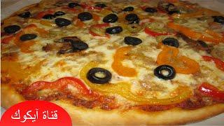 بيتزا ايطالية سهلة فيديو عالي الجودة|طريقة عمل عجينة وصوص البيتزا خطوة بخطوة