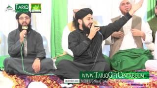 Hafiz Ghulam Mustafa Qadri   Mehfil E Naat | Nottingham 2015