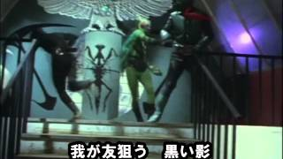 getlinkyoutube.com-決定版!僕らの特撮ヒーローズ! 第1弾「仮面ライダー」