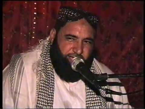 An Exclusive Speech Delivered By Hazrat Allama Pir-e-Tareeqat Dr.Tariq Mahmood Chishti 2011