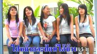getlinkyoutube.com-สาวใต้.mp4