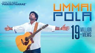 "getlinkyoutube.com-Ummai Pola Yarundu | El Shaddai Aarathipen | Album ""PARISUTHARAE"" by Benny Joshua"