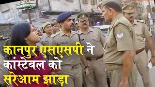 getlinkyoutube.com-Elections 2014: Kanpur SSP reprimands constable in public