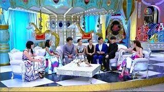 getlinkyoutube.com-3 แซ่บ | นักแสดง สุดแค้นแสนรัก | 14-06-58 | TV3 Official