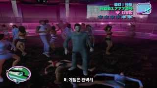 getlinkyoutube.com-[자막] TOP 10 최악의 게임 버그들