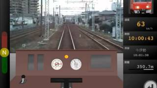 getlinkyoutube.com-名鉄運転シュミレーターを作ってみた!