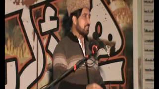getlinkyoutube.com-Allama Ali Nasir Talhara biyan Janat ka Rasta Majlis 17 Jan 2017 Pindi Bhatian
