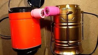 getlinkyoutube.com-Double-death gay Dalek camping light.  (Fatal shock risk.)