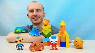 getlinkyoutube.com-Октонавты и  помощь морским обитателям - Развивающие морские кубики для детей. Octonauts for kids
