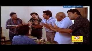 getlinkyoutube.com-Mookkilyarajyathu - Mukesh,Jagathy,Siddique Self Introducing Comedy Scene