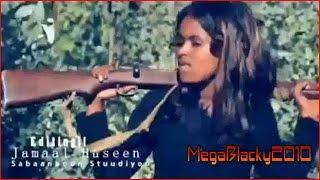 getlinkyoutube.com-**NEW**Oromo/Oromia Music (2016) Muluu Baqqalaa - Naaf hintaane dubbiin