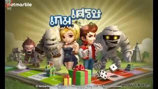 getlinkyoutube.com-ปั้มเพชรเกมส์เศรษฐี