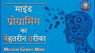 getlinkyoutube.com-Meditation - Third Eye Guided मैडिटेशन Audio - For Better Intuition, Clear Visualization