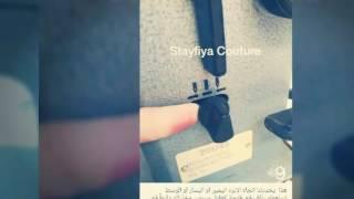 التعرف على ماكينة الطرز 20u43 machine singer