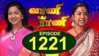 Vaani Rani - Episode 1221 - 27/03/2017