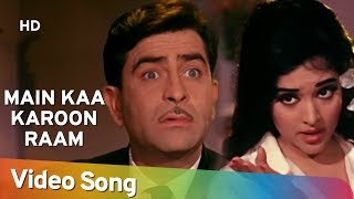 getlinkyoutube.com-Main Kaa Karoon Raam Mujhe Buddha - Vyjayanthimala - Raj Kapoor - Sangam - Bollywood Evergreen Songs