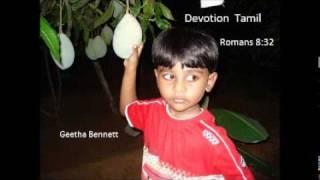 Devotion Tamil Romans 8:32