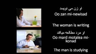Farsi Dari lessons - Basics آموزش زبان فارسی دری