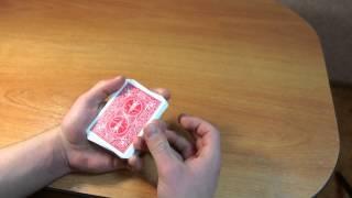 getlinkyoutube.com-Бесплатное обучение фокусам #10: Фокусы с картами для начинающих. Фокусы для Уличной Магии