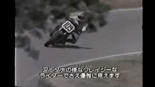 スーパーバイク  スペンサー・ローソン・クーリー