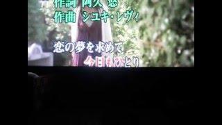 getlinkyoutube.com-ザ・マイクハナサーズ カラオケ 君こそアイドル!