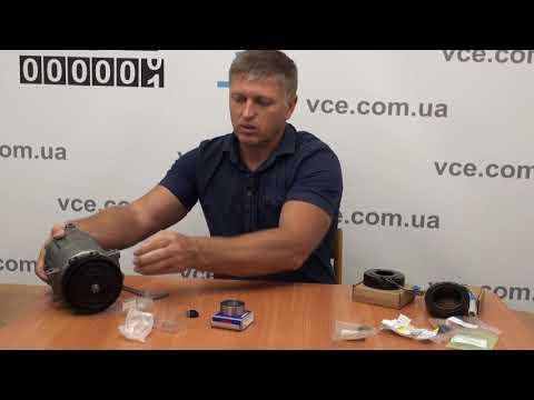 Не спешите покупать компрессор кондиционера на OPEL VECTRA C   vce.com.ua ЗапчастинаOPELVEC TRAC