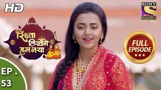 Rishta Likhenge Hum Naya  - Ep 53 -  Full Episode -  18th January, 2018
