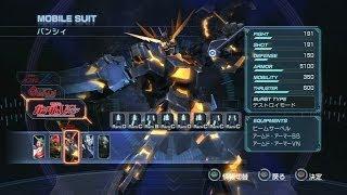 getlinkyoutube.com-Shin Gundam Musou: Riddhe Unicorn Gundam 02 Banshee Gameplay (PS3)