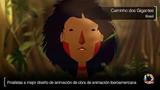 PREMIOS QUIRINO 2018 DE LA ANIMACION IBEROAMERICANA