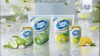 Iklan Super Pell - Tamu Mau Lawat 30'' width=