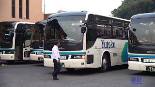 getlinkyoutube.com-壮観。けっこう詰めて並べた祐徳バス 旅館に駐車・ガイドさん誘導 観光バス動画 巴士 Tourist Bus Turning round RYOKAN Parking.