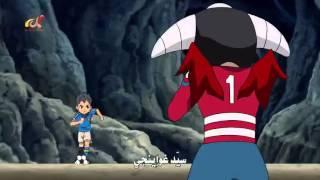 getlinkyoutube.com-ابطال الكرة الموسم الثالث الحلقة 110 مترجم 2-2