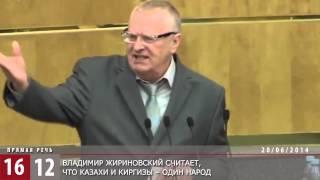 getlinkyoutube.com-Назарбаеву насильно вручили независимость / 1612