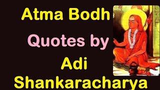 Atma Bodh by Adi Shanksaracharya